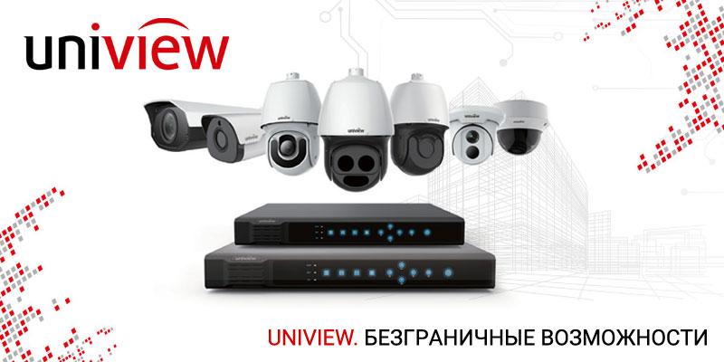 МТ-ТЕХНО дистрибьютор UNIVIEW