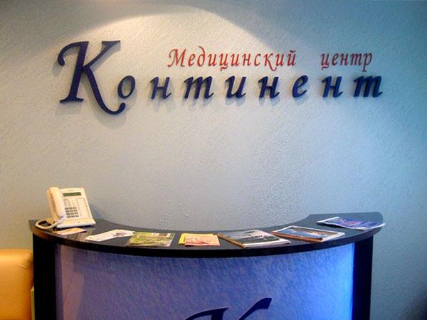 golaya-ksyusha-novikova-foto