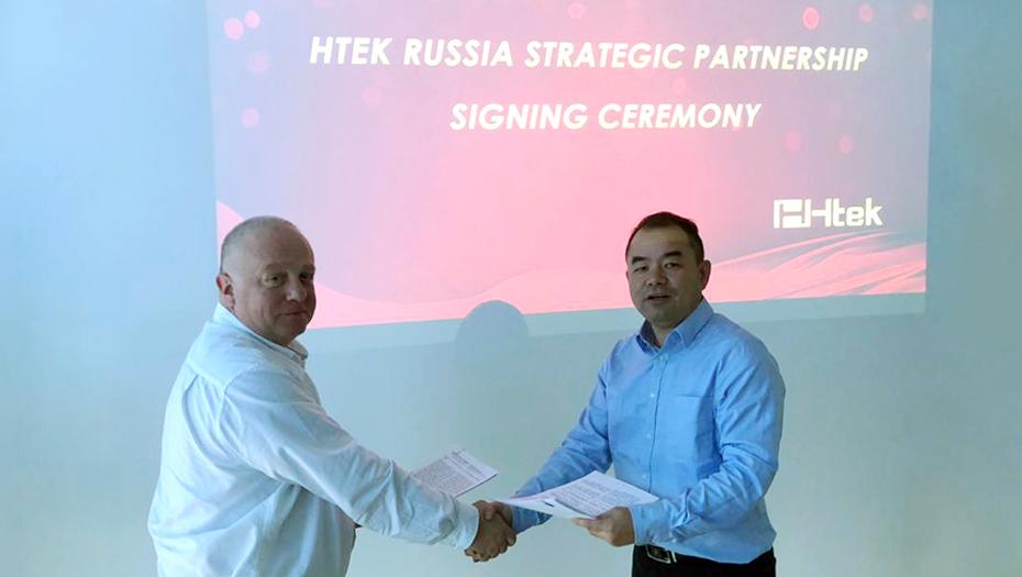 МТ-ТЕХНО и Htek подписали соглашение по дистрибьюции ip-оборудования в Россию
