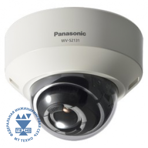 Видеокамера IP Panasonic WV-S2131